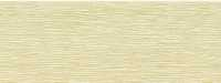 fasadnye-paneli-kmew-pod-shtukaturku-CL3406C-s